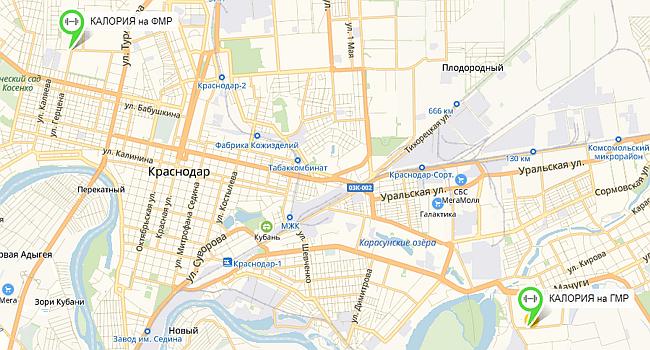 2 магазина в г.Краснодаре
