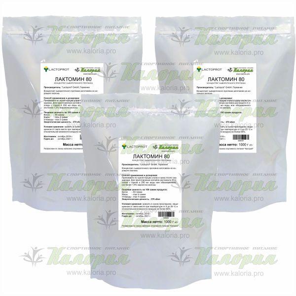 Лактомин 80 - 3 кг (765 руб/кг)