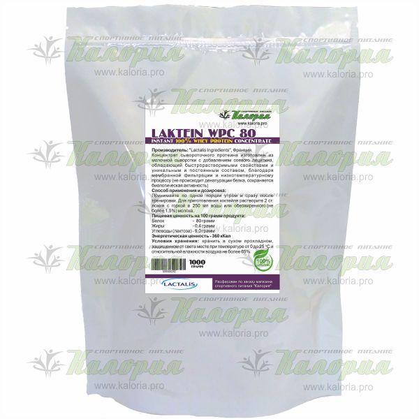 LAKTEIN WPС80 INSTANT - 1 кг