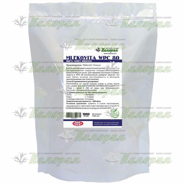 Mlekovita WPC 80 - 1 кг