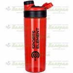 Бутылка для воды Рубин - 800 мл