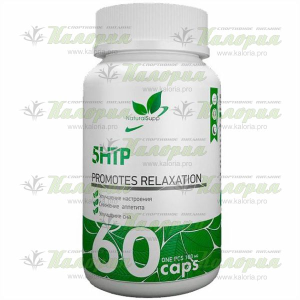 5-HTP 100 mg - 60 caps