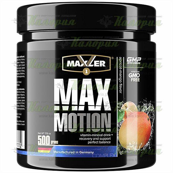 Max Motion - 500 г