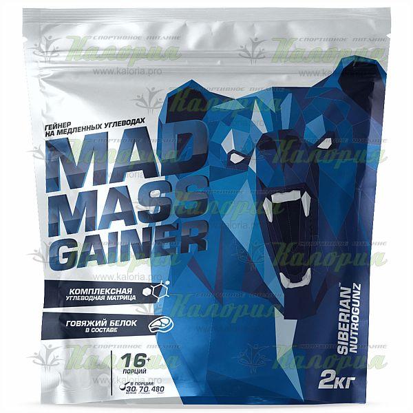 MadMassGainer - 2 кг