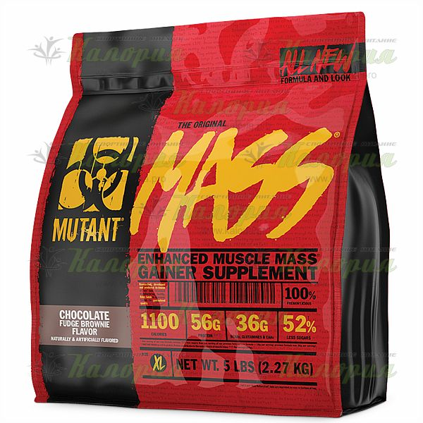 Mutant Mass Gainer - 2270 г