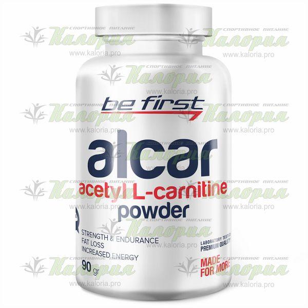 ALCAR (ACETYL L-CARNITINE) powder - 90 г