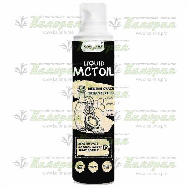 Масло растительное Liquid MCT Oil Schwarz спрей - 250 мл