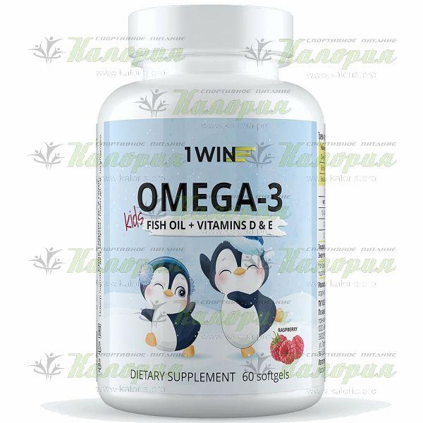 OMEGA 3 Kids - 60 caps