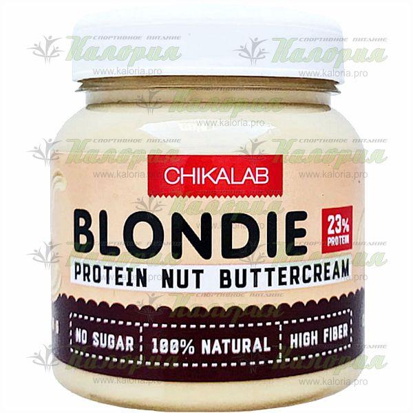 BLONDIE молочная протеиновая паста с кешью - 250 г