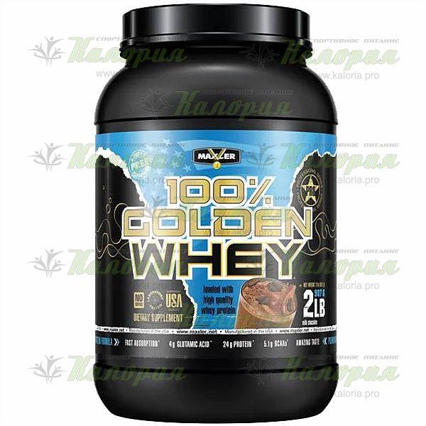 100% Golden Whey - 908 г