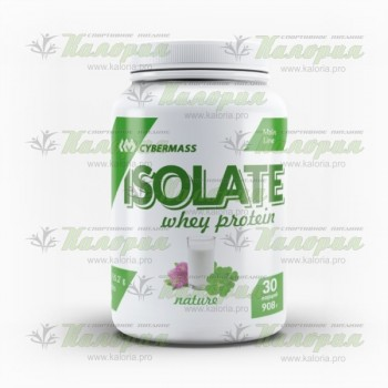 Isolate Whey Protein - 908 г