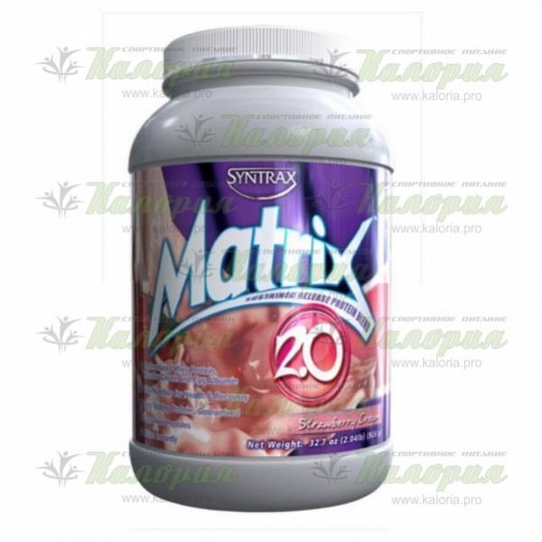 Matrix 2.0 - 907 г