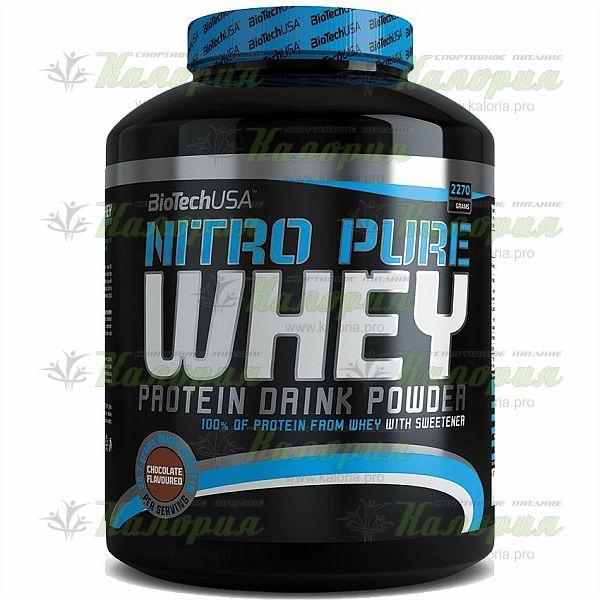 Nitro Pure Whey - 2270 г