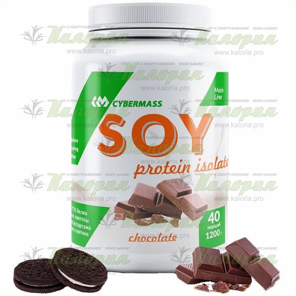 Soy Protein Isolate - 1200 г