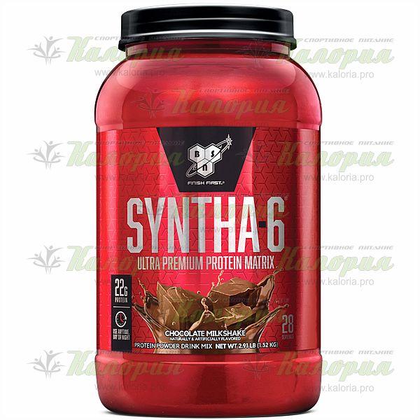 Syntha-6 - 1,32 кг