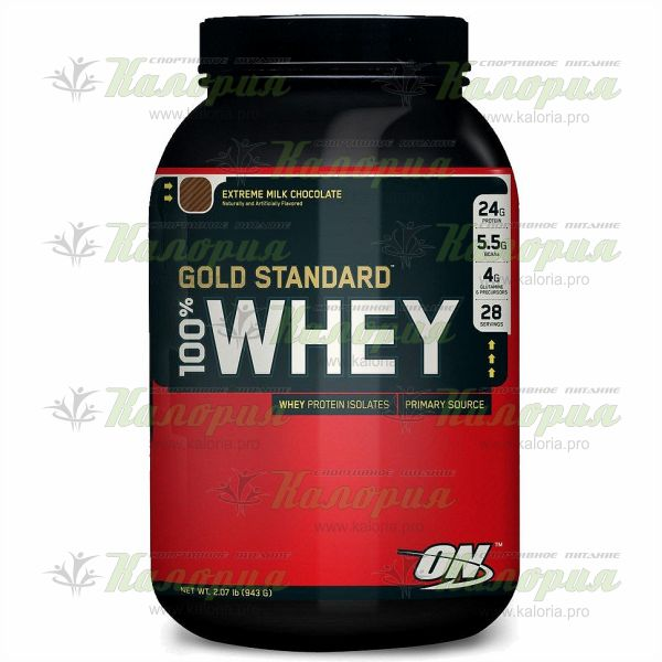 100% Whey Gold Standard - 943 г
