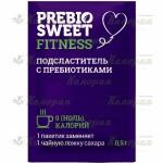 Fitness подсластитель с пребиотиками - 500 саше