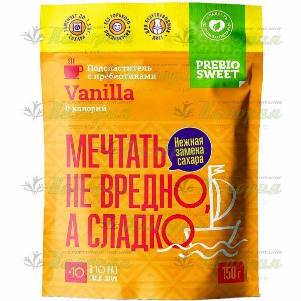 Vanilla подсластитель с пребиотиками - 150 г