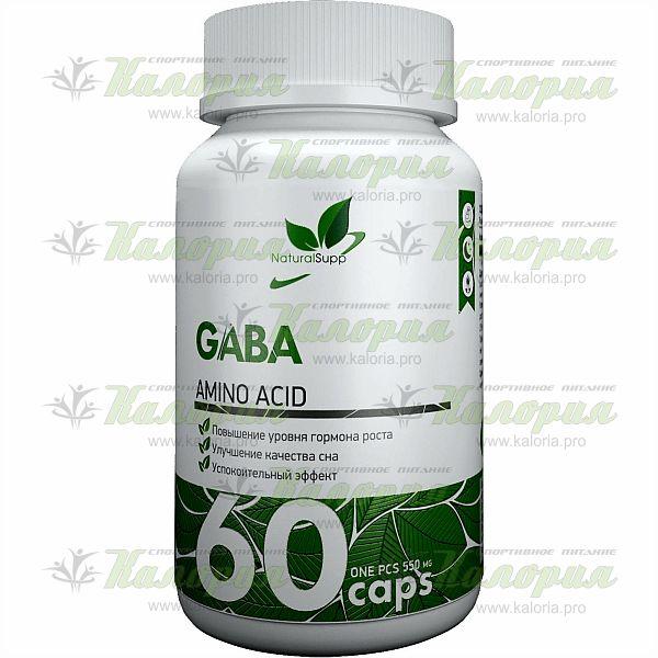 GABA - 60 caps