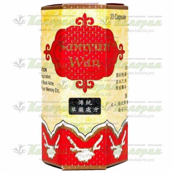 Samyun Wan - 20 caps