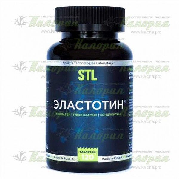 Эластотин - 120 таб.