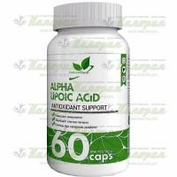 Alpha Lipoic Acid - 60 caps