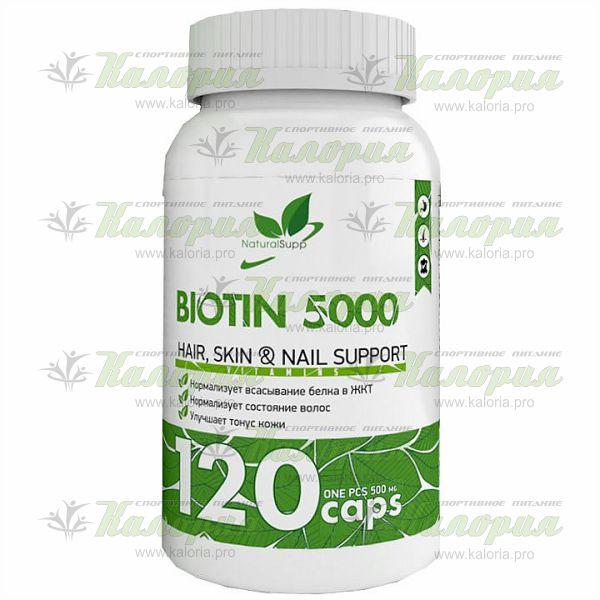 Biotin 5000 - 120 caps
