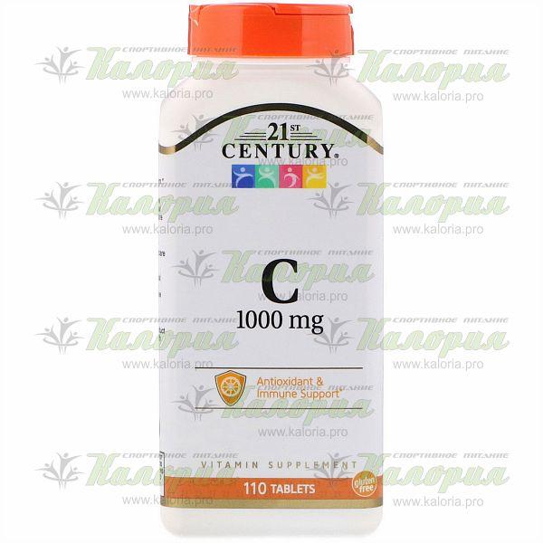 C-1000 - 110 tabs