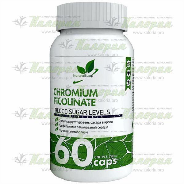 Chromium Picolinate - 60 caps