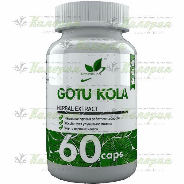 Gotu Kola - 60 caps