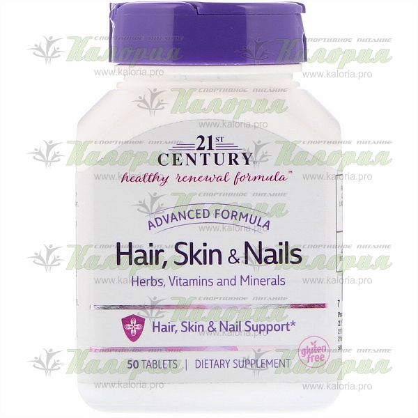Hair, Skin & Nails Advanced Formula - 50 tabs