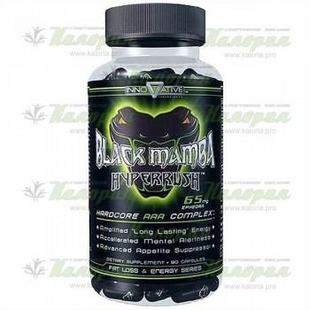 Black Mamba Hyperrush - 90 caps